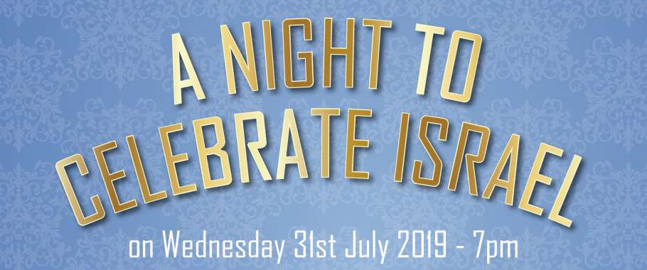 A Night to Celebrate Israel